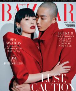 Harper's Bazaar Singapore International Women's Day