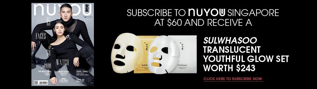 Nuyou x Sulwhasoo Promotion