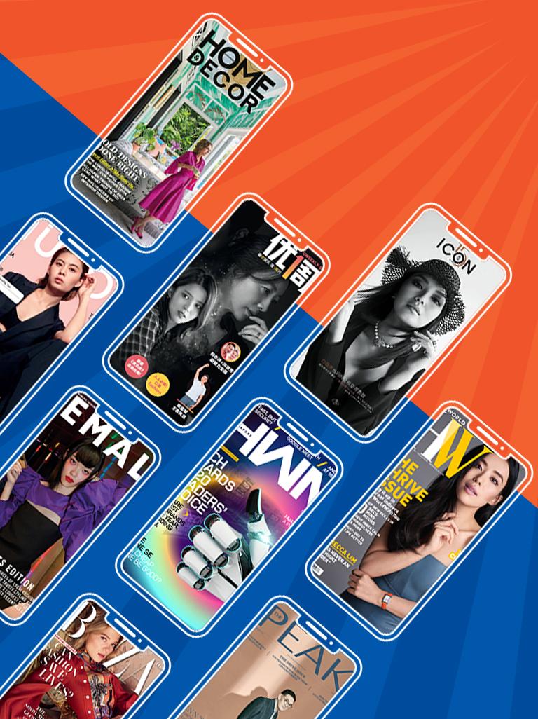 9 local magazines promotion